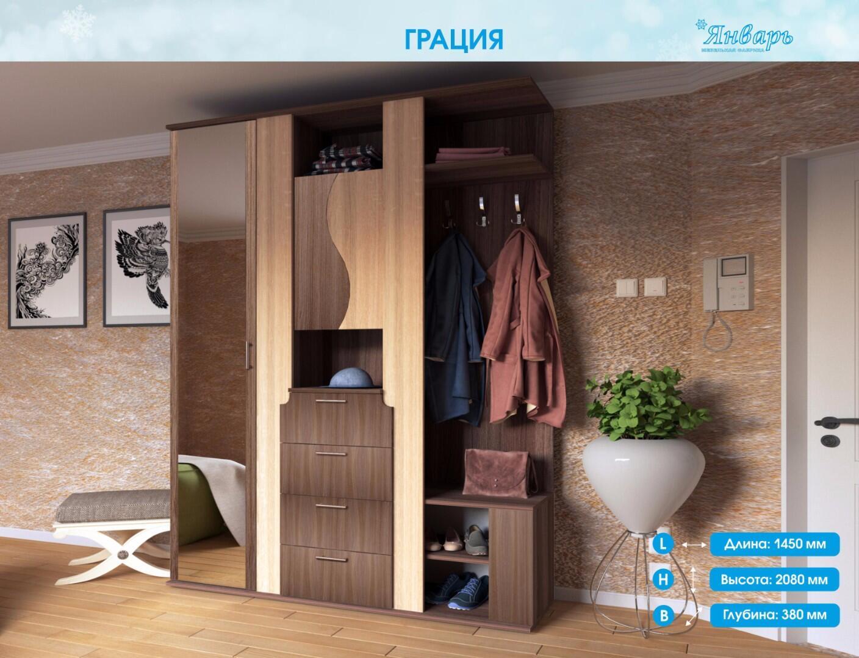 Каталог мебели мебельная фабрика Январь - опт.